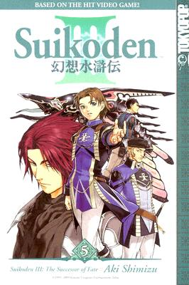 Image for Suikoden III: The Successor of Fate, Vol. 5 (Suikoden III)