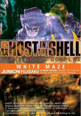 Image for Ghost In The Shell - Stand Alone Complex Volume 3: White Maze (v. 3)