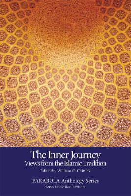 Image for The Inner Journey: Views from the Islamic Tradition (PARABOLA Anthology Series)