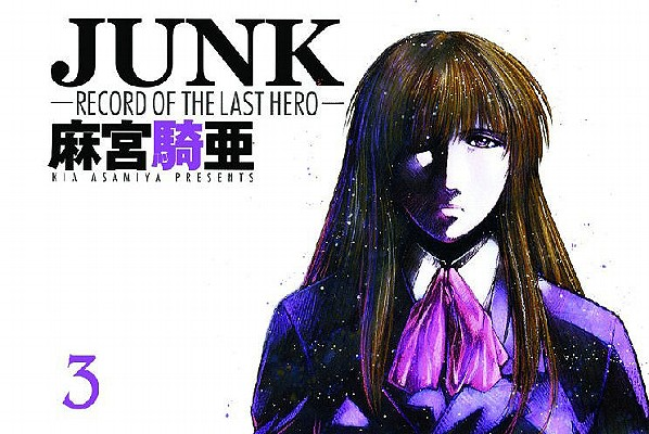 Image for JUNK VOLUME 3