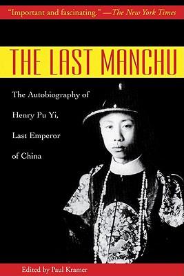 The Last Manchu: The Autobiography of Henry Pu Yi, Last Emperor of China, Pu Yi, Henry