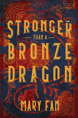 Image for Stronger Than a Bronze Dragon