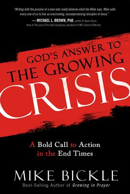 Image for The Growing Crisis: It is HERE, and the time to respond is NOW