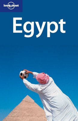 Image for Egypt (Country Guide)