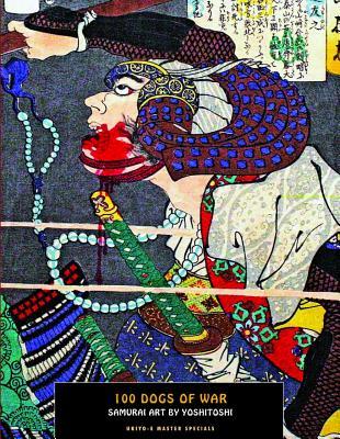 Image for 100 DOGS OF WAR: SAMARAI ART
