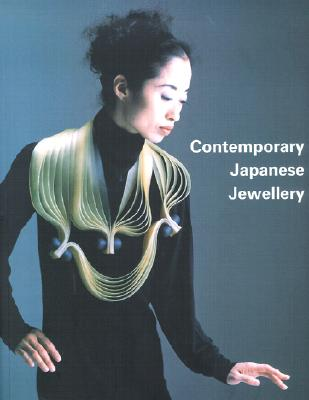Image for Contemporary Japanese Jewellery (Jewelry)