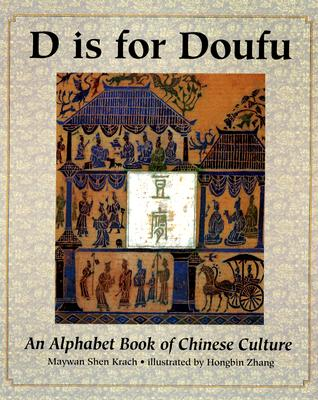 Image for D IS FOR DOUFU AN ALPHABET BOOK OF CHINESE CULTURE