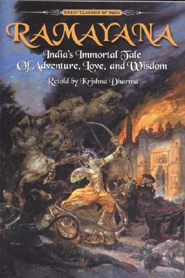 Image for Ramayana: India's Immortal Tale of Adventure, Love and Wisdom