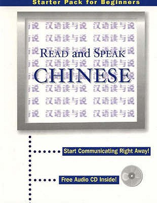 Image for Read & Speak Chinese Book & CD