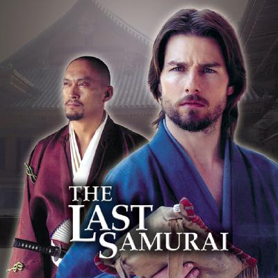 Image for The Last Samurai: The Official Movie Guide