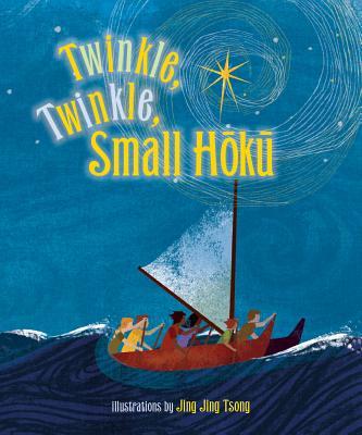 Image for Twinkle, Twinkle, Small Hoku