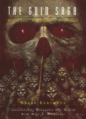 The Guin Saga: Book Three: Battle of Nospherus (Bk. 3), Kaoru Kurimoto