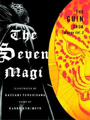 Image for GUIN SAGA MANGA : THE SEVEN MAGI 3