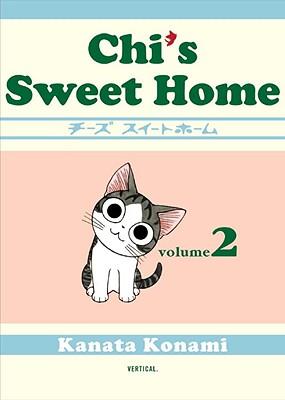 Chi's Sweet Home, volume 2, Konami, Kanata