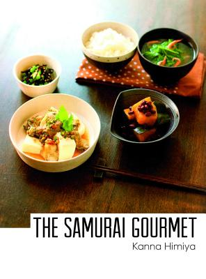 Image for SAMURAI GOURMET