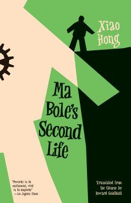 Image for Ma Bole's Second Life