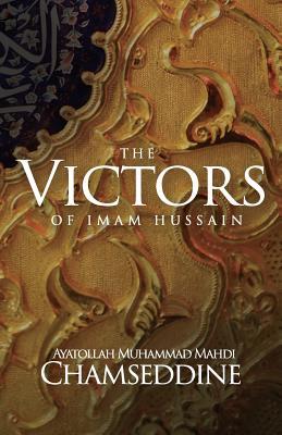 The Victors of Imam Hussain, Chamseddine, Muhammad Mahdi