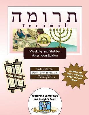 Bar/Bat Mitzvah Survival Guides: Terumah (Weekdays & Shabbat pm), Michaelson MAJS, Elliott