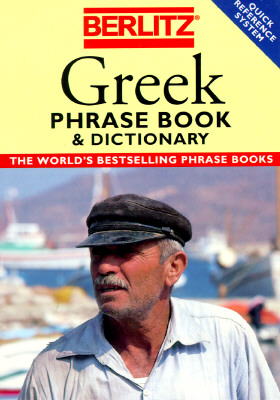 Image for Berlitz Greek Phrase Book & Dictionary (Quick Reference System)