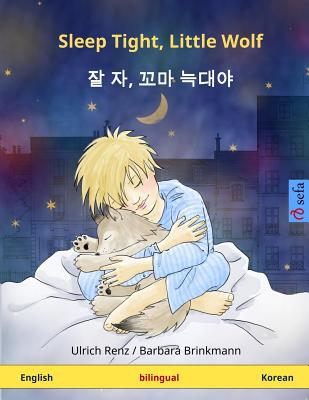 Sleep Tight, Little Wolf ? Jal ja, kkoma neugdaeya. Bilingual children's book (English ? Korean) (www.childrens-books-bilingual.com), Renz, Ulrich