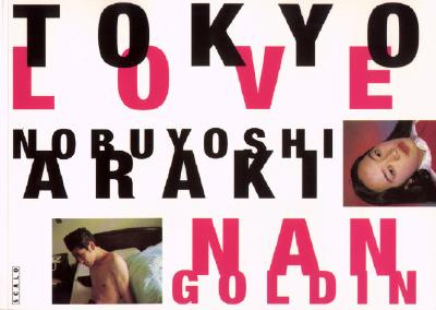 Image for Tokyo Love