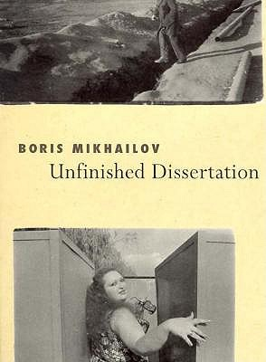 Image for Unfinished Dissertation (English, Russian and Russian Edition)
