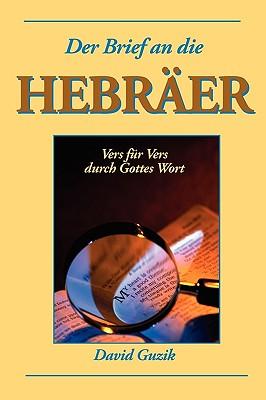 Hebr�er (German Edition), Guzik, David