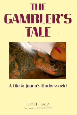 Image for Gambler's Tale