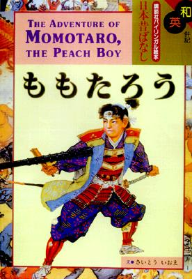 The Adventure of Momotaro, The Peach Boy, McCarthy, Ralph F.