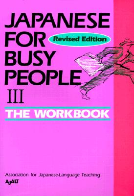 Image for Japanese for Busy People 3 WB