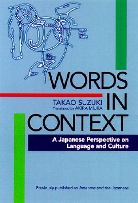 Words in Context  A Japanese Perspective on Language and Culture, Suzuki, Takao,  Miura, Akira