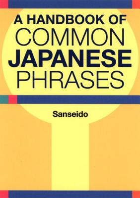 Image for Handbook of Common Japanese Phrases