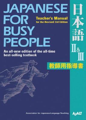 Japanese for Busy People II & III: Teachers Manual for the Revised 3rd Edition (Japanese for Busy People Series) 3rd Edition, AJALT (Author)