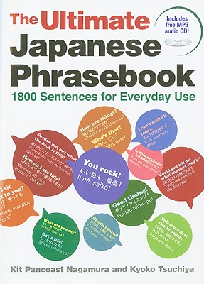 Image for Ultimate Japanese Phrasebook  1800 Sentences for Everyday Use.  1800 Sentences for Everyday Use