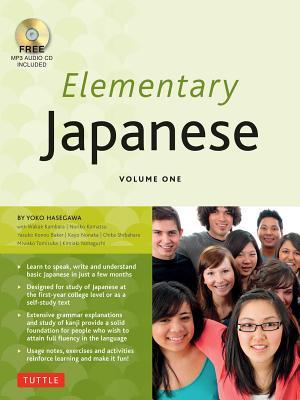 Image for Elementary Japanese Volume One