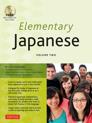 Image for Elementary Japanese Volume Two