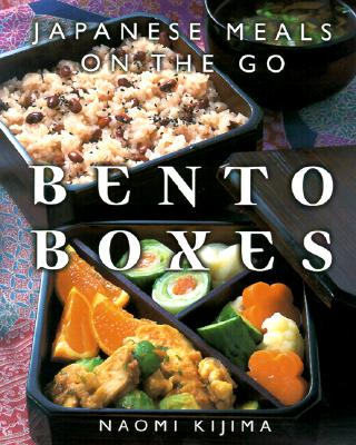 Image for Bento Boxes: Japanese Meals on the Go