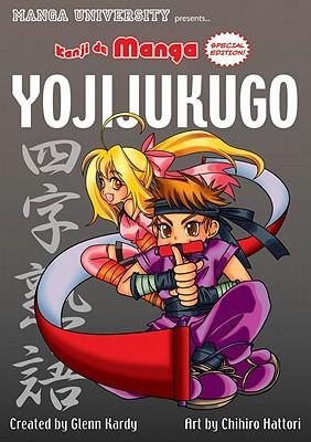 Image for Kanji De Manga Special Edition: Yojijukugo
