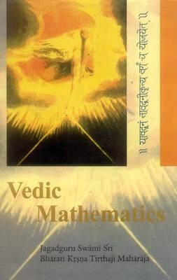 Image for Vedic Mathematics