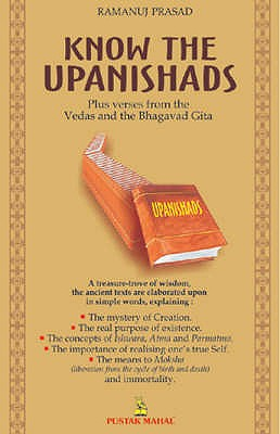 Image for Know the Upanishads