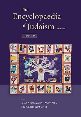 Image for The Encyclopaedia of Judaism, 2nd Edition (4 Volume Set)