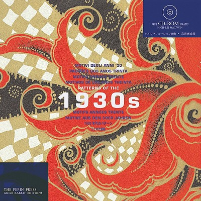 Image for Patterns of the 1930s (Agile Rabbit Editions) (Spanish, English, Portuguese, French, Italian, Dutch, Chinese and Japanese Edition)