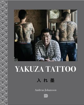 Image for YAKUZA TATTOO