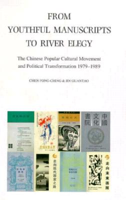 Image for From Youthful Manuscripts to River Elegy: The Chinese Popular Cultural Movement and Political Transformation 1979-1989