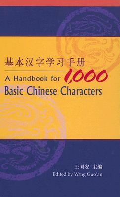 Image for A Handbook for 1,000 Basic Chinese Characters