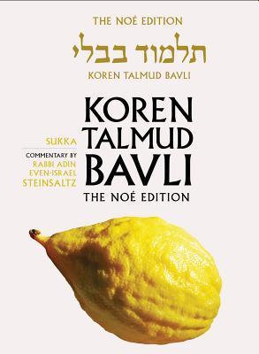 Koren Talmud Bavli, Vol.10: Sukka (Hebrew and English Edition), Adin Steinsaltz