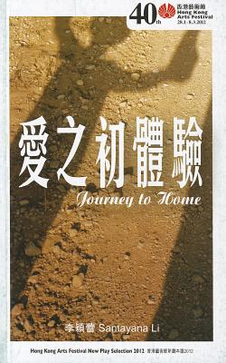 Image for Journey to Home
