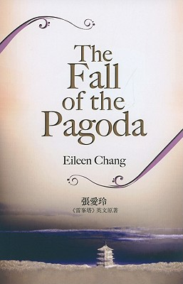 Image for The Fall of the Pagoda